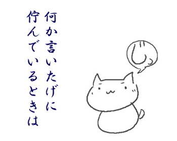 Tatazumu